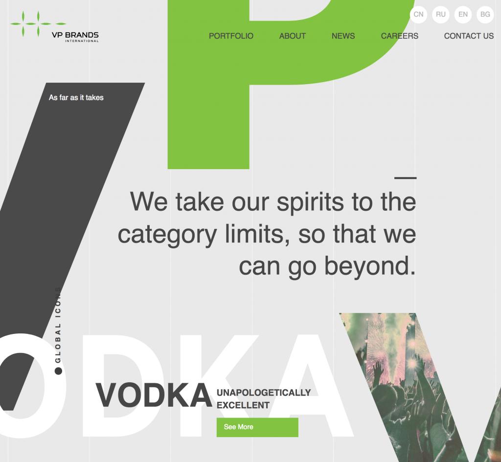 Screenshot of VP Brands website